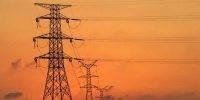Land deals for Kenya, TZ powerline starts